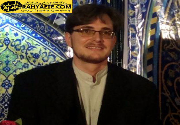 دکتر یاسین علی