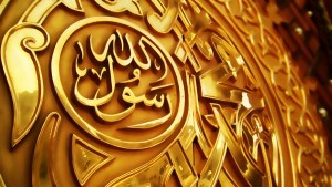 Muhammad_by_frizdan-300x169
