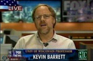 پروفسور کوین بریت
