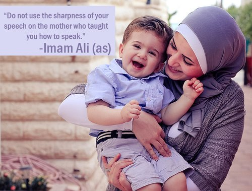 imam-ali-on-speaking-to-your-mother